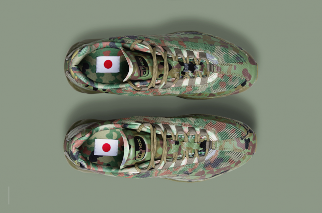 Nike Air Max 97 Sp Italian Camouflage Buy