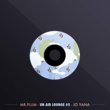 UN AIR LOUNGE 5